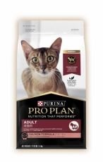 Makanan Kucing Purina Pro Plan Cat Adult Salmon 7kg